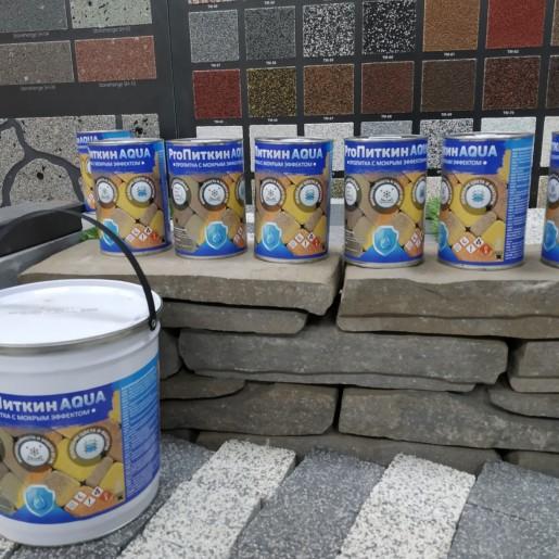 """Пропитка (импрегнат) для тротуарной плитки и камня ProПиткин AQUA с """"мокрым эффектом"""""""